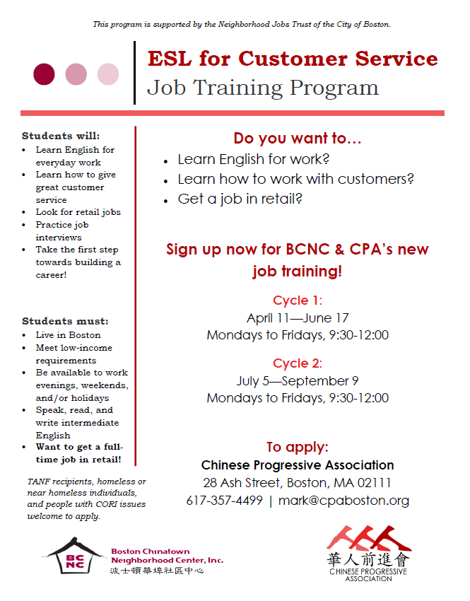 Workshops Job Trainings New Bostonians Happenings